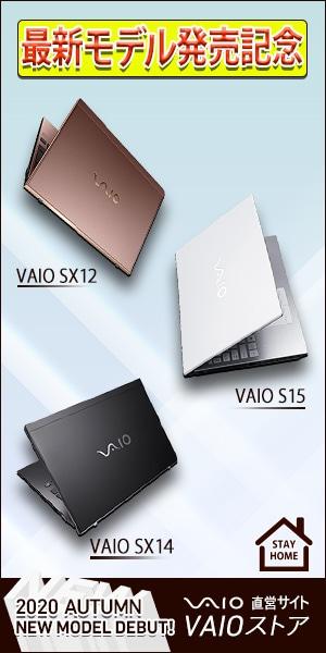 VAIO STORE new-model-campaign