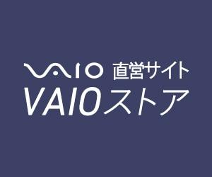 vaio-store_logo_kachi80_300x250